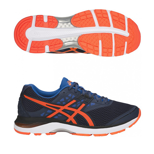 zapatillas asics gel pulse 9